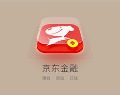 京东金融新老用户领现金红包,可直接提现