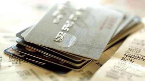 缺钱时最佳应急方法,建议使用信用卡自动回款