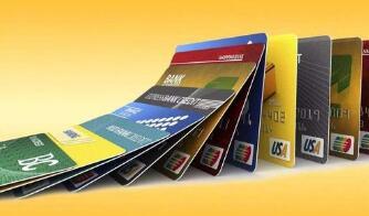 鑫久付(付德拉)维护完毕,信用卡自动回款平台