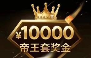 申卡新世界:9月活动速领10000元现金红包