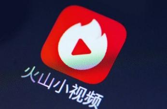 火山小视频极速版看视频赚钱,新用户登录秒提1.5元