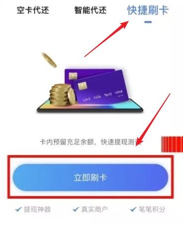 什么是无卡支付平台?有什么好用的无卡支付平台?