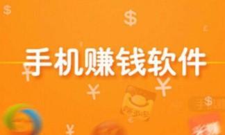 牛帮APP:手机做任务赚钱的软件,手机兼职必备平台