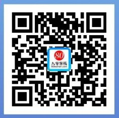 玖省新零售社交电商导购平台,新用户0元购物
