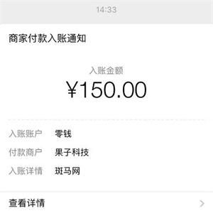 两款微信转发文章赚钱平台,日赚10元很轻松