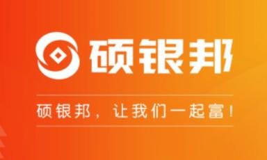 硕银邦新模式金融服务平台,信用卡网贷保险推广返佣