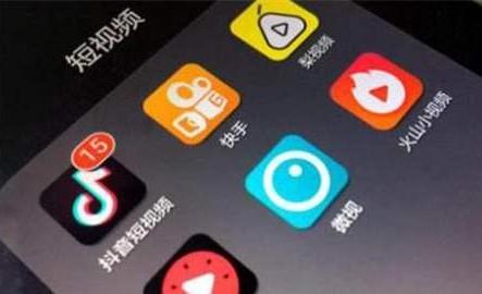 蛙蛙赚手机赚钱平台,大量短视频点赞关注评论任务