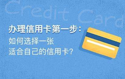2020年信用卡推广返佣平台,首选卡银家和申卡新世界