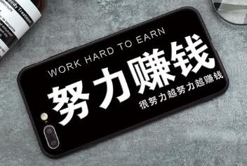 红淘客:最新手机任务赚钱平台,提现秒到账