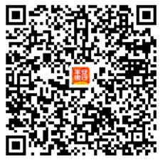 平安口袋银行:新老用户领取75元话费
