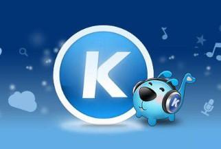酷狗音乐大字版听歌赚钱,新用户先提0.3元