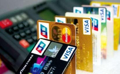 三款信用卡推广返佣平台,2020年信用卡推广必备