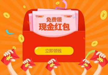 东易网络,用户扫码秒领0.3元,邀请好友奖励0.3元