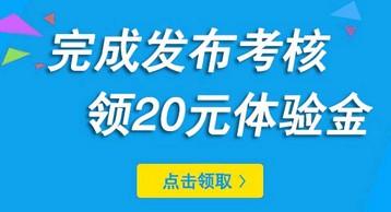 """微米微信投票强势归来,更名""""微米君""""任务更丰富"""
