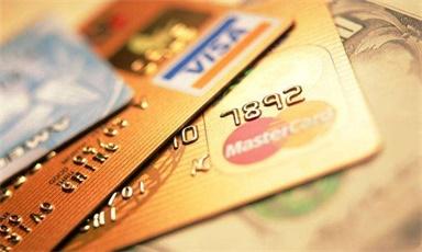 商银信联:信用卡刷卡代还、花呗扫码、NFC闪付平台