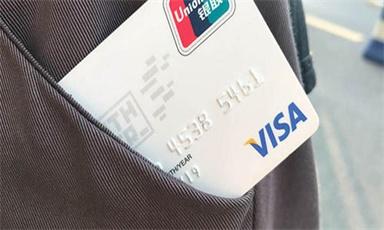 财小神:最新空卡代还平台,支持全国信用卡