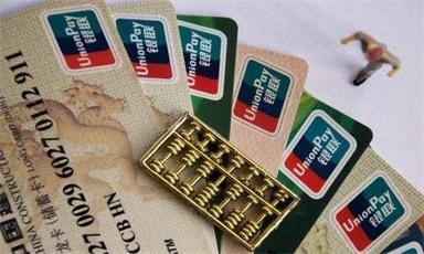 易还信用卡管家,稳定的信用卡刷卡还款平台
