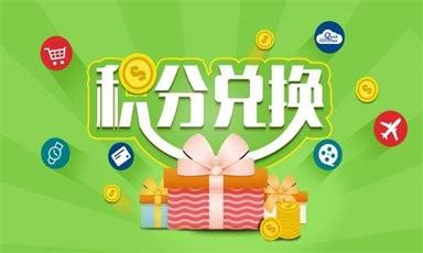 沃回收:积分兑换、闲置礼品卡回收种类介绍