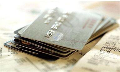 信用卡代还靠谱吗?卡帮管家帮你缓解还款压力