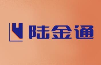 陆金通网贷推广返佣平台,每月额外最高奖6000元
