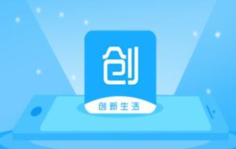 创新生活:支持银联快捷,NFC碰一碰收款