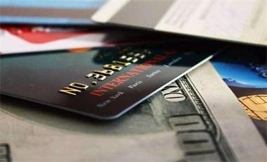 有趣生活靠谱吗? 可以刷信用卡,可以还信用卡