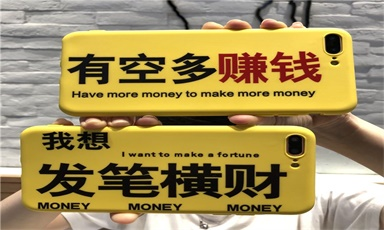 用脚本做文章转发赚钱,自动阅读可行吗?