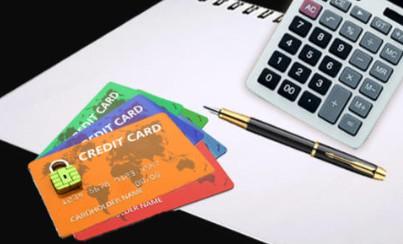 卡参谋:信用卡刷卡代还软件,智能管理信用卡