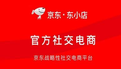 东小店上线直播分佣,分享直播间就可赚佣金