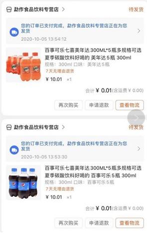 苏宁易购新老用户领15-20券,可0.01元购商品