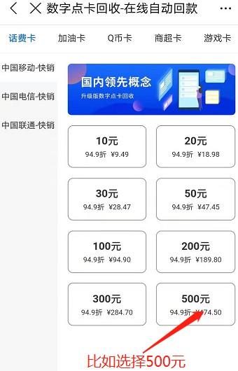 汇收卡:在线回收各类卡卷,支持花呗白条回款