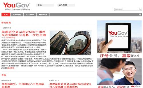 Yougov调查网赚钱教程,调查单价3-10元