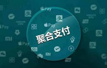 收银呗:专业聚合移动支付平台,类似收钱吧