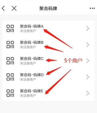 创客优选上线超级聚合码,支持微信支付宝花呗收款