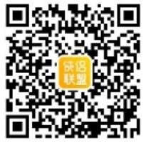 侠侣联盟:侠侣亲子游旗下聚焦亲子内容的垂直电商平台